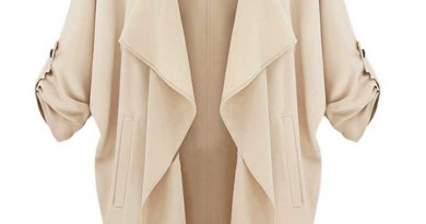 Daily Deal: Beige Draped Coat from Choies