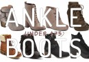 Reflecting on Cankles & 8 Ankle Boots Under $75