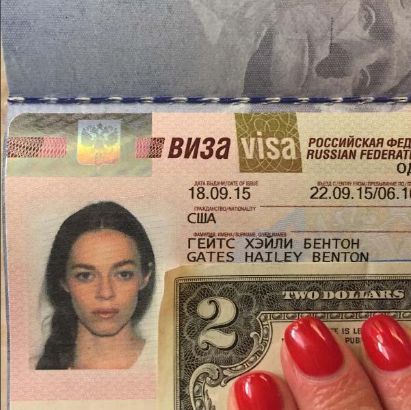 Hailey Benton Gates Siberia Visa